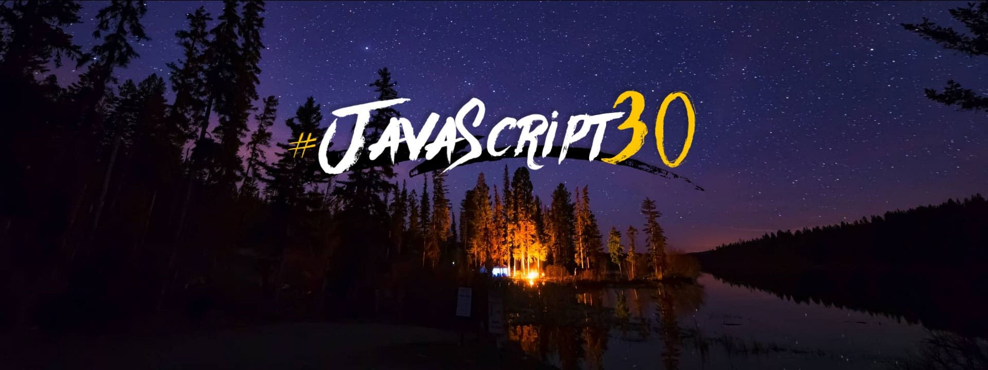 JavaScript 30 – Day 8: HTML5 Canvas